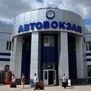 Автовокзалы Одинцово
