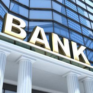 Банки Одинцово