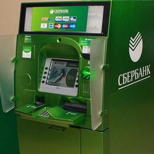 Банкоматы Одинцово