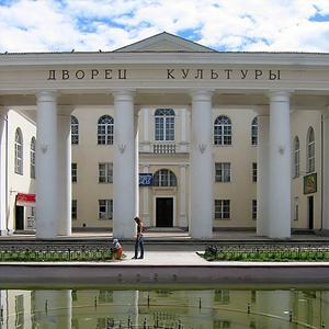 Дворцы и дома культуры Одинцово