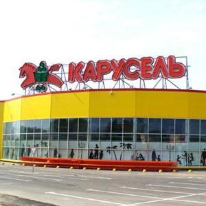 Гипермаркеты Одинцово