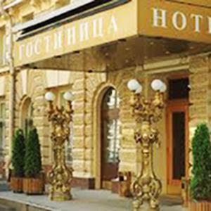 Гостиницы Одинцово