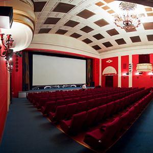 Кинотеатры Одинцово