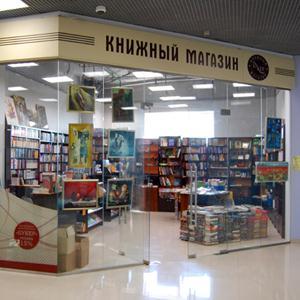 Книжные магазины Одинцово