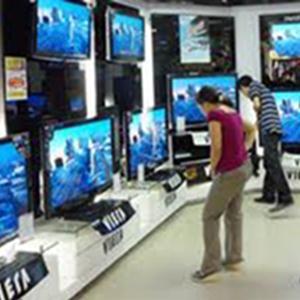 Магазины электроники Одинцово