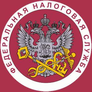 Налоговые инспекции, службы Одинцово