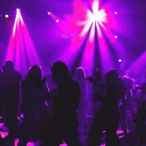 Ночные клубы Одинцово