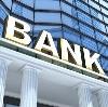 Банки в Одинцово