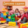 Детские сады в Одинцово