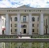 Дворцы и дома культуры в Одинцово