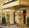 Гостиницы в Одинцово