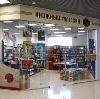 Книжные магазины в Одинцово