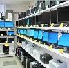Компьютерные магазины в Одинцово