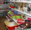 Магазины хозтоваров в Одинцово