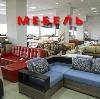 Магазины мебели в Одинцово