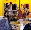 Магазины одежды и обуви в Одинцово