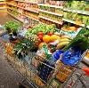 Магазины продуктов в Одинцово