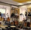 Музыкальные магазины в Одинцово