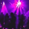 Ночные клубы в Одинцово