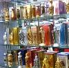 Парфюмерные магазины в Одинцово