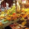 Рынки в Одинцово