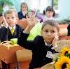 Школы в Одинцово