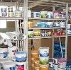 Строительные магазины в Одинцово