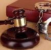 Суды в Одинцово