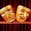 Театры в Одинцово