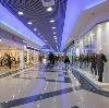 Торговые центры в Одинцово