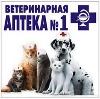 Ветеринарные аптеки в Одинцово