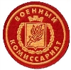 Военкоматы, комиссариаты в Одинцово