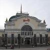 Железнодорожные вокзалы в Одинцово