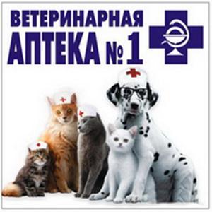 Ветеринарные аптеки Одинцово