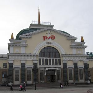 Железнодорожные вокзалы Одинцово